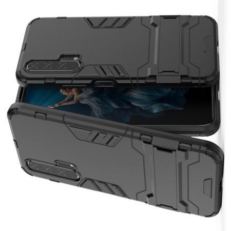 Защитный усиленный гибридный чехол противоударный с подставкой для Huawei Honor 20 Pro Черный