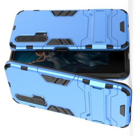 Защитный усиленный гибридный чехол противоударный с подставкой для Huawei Nova 5T Голубой