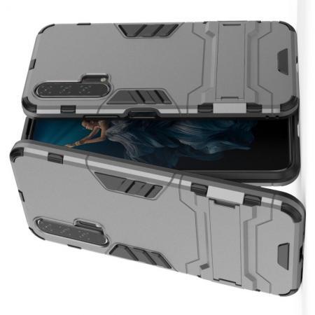 Защитный усиленный гибридный чехол противоударный с подставкой для Huawei Honor 20 Pro Серый