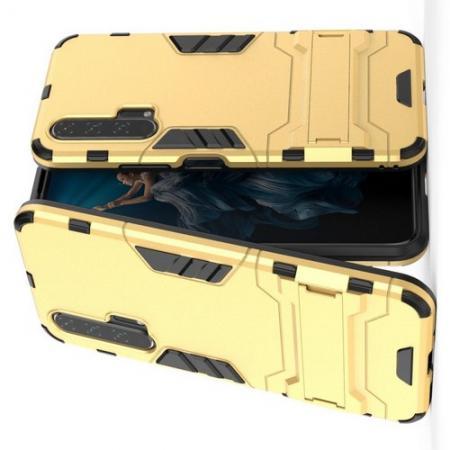 Защитный усиленный гибридный чехол противоударный с подставкой для Huawei Honor 20 Pro Золотой