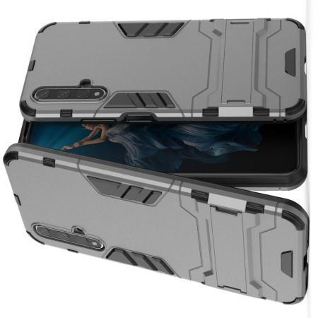 Защитный усиленный гибридный чехол противоударный с подставкой для Huawei Honor 20 Серый