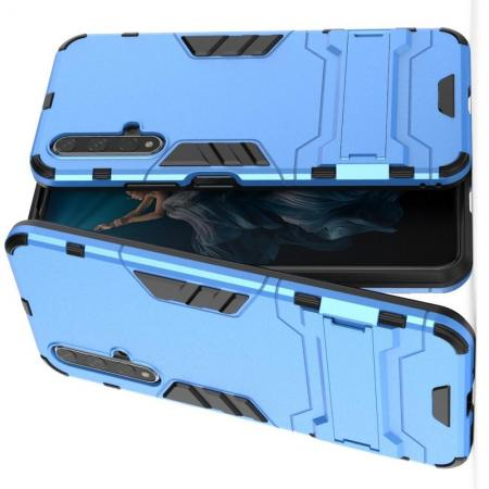 Защитный усиленный гибридный чехол противоударный с подставкой для Huawei Honor 20 Синий