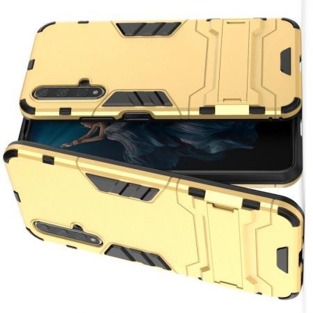 Защитный усиленный гибридный чехол противоударный с подставкой для Huawei Honor 20 Золотой