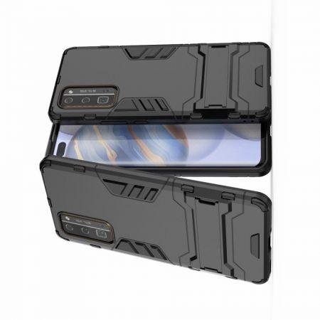 Защитный усиленный гибридный чехол противоударный с подставкой для Huawei Honor 30 Pro Черный
