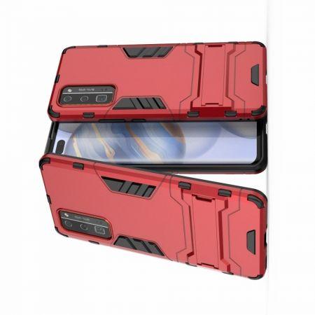 Защитный усиленный гибридный чехол противоударный с подставкой для Huawei Honor 30 Pro Красный