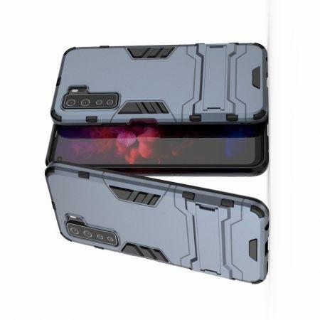 Защитный усиленный гибридный чехол противоударный с подставкой для Huawei Honor 30S Синий