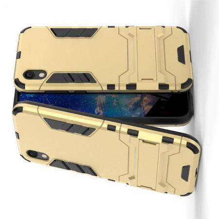 Защитный усиленный гибридный чехол противоударный с подставкой для Huawei Honor 8S / Y5 2019 Золотой
