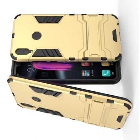 Защитный усиленный гибридный чехол противоударный с подставкой для Huawei Honor 8X Золотой