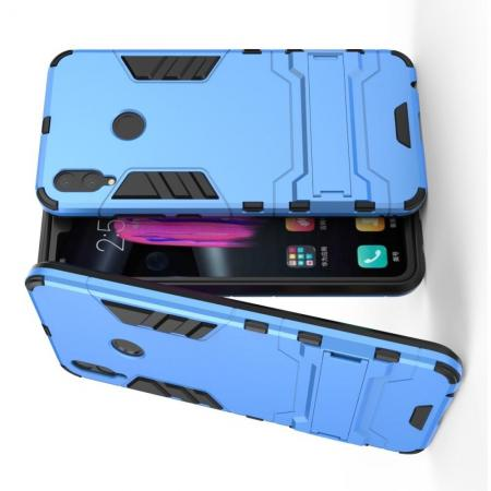 Защитный усиленный гибридный чехол противоударный с подставкой для Huawei Honor 8X Голубой