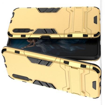 Защитный усиленный гибридный чехол противоударный с подставкой для Huawei Honor 9X Pro Желтый