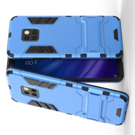 Защитный усиленный гибридный чехол противоударный с подставкой для Huawei Mate 20 Pro Синий