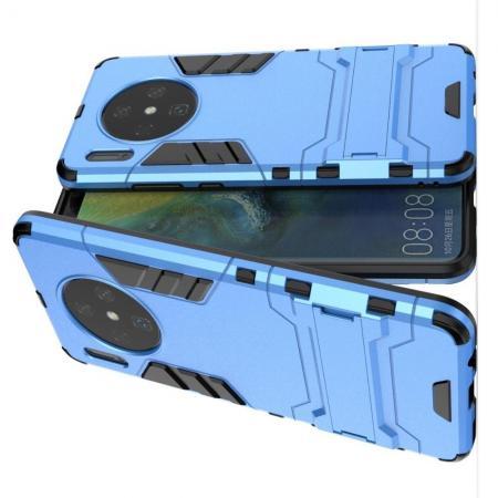 Защитный усиленный гибридный чехол противоударный с подставкой для Huawei Mate 30 Голубой