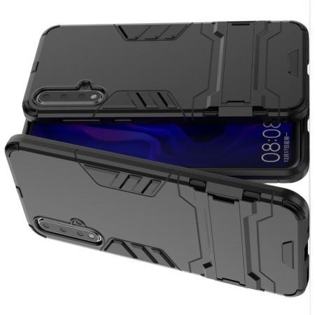 Защитный усиленный гибридный чехол противоударный с подставкой для Huawei Nova 5 Черный