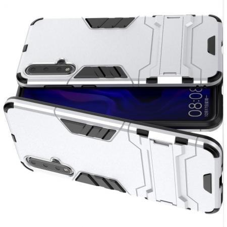 Защитный усиленный гибридный чехол противоударный с подставкой для Huawei Nova 5 Серебряный