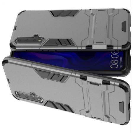 Защитный усиленный гибридный чехол противоударный с подставкой для Huawei Nova 5 Серый