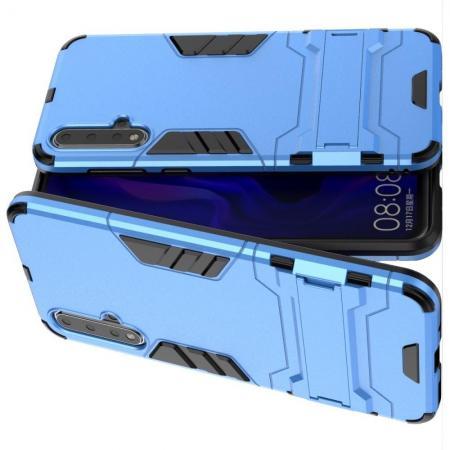 Защитный усиленный гибридный чехол противоударный с подставкой для Huawei Nova 5 Синий