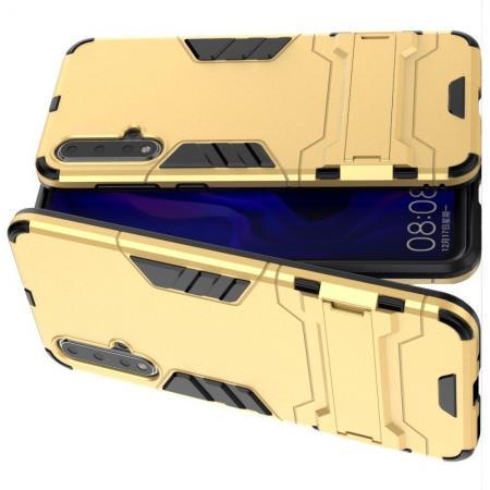 Защитный усиленный гибридный чехол противоударный с подставкой для Huawei Nova 5 Золотой