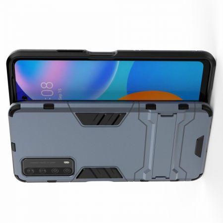 Защитный усиленный гибридный чехол противоударный с подставкой для Huawei P Smart 2021 Синий