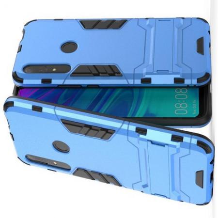 Защитный усиленный гибридный чехол противоударный с подставкой для Huawei P Smart Z Голубой