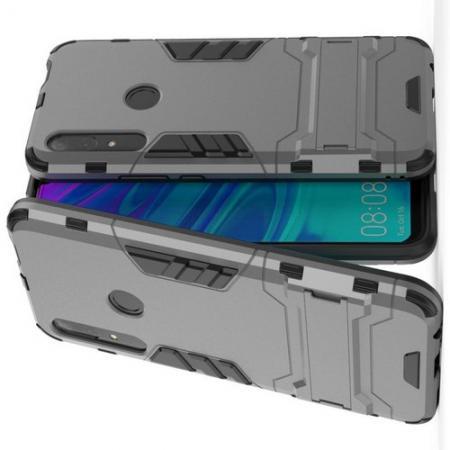 Защитный усиленный гибридный чехол противоударный с подставкой для Huawei P Smart Z Серый