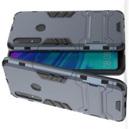 Защитный усиленный гибридный чехол противоударный с подставкой для Huawei P Smart Z Синий