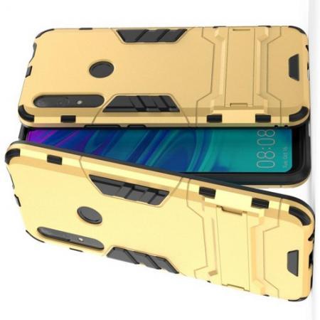 Защитный усиленный гибридный чехол противоударный с подставкой для Huawei P Smart Z Золотой