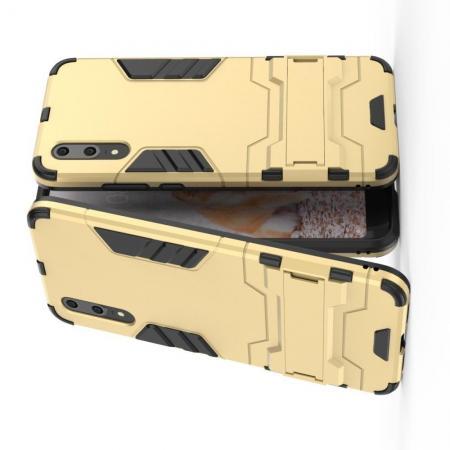 Защитный усиленный гибридный чехол противоударный с подставкой для Huawei P20 Золотой