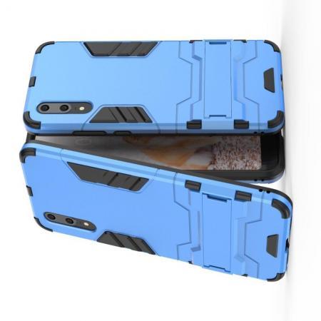 Защитный усиленный гибридный чехол противоударный с подставкой для Huawei P20 Голубой
