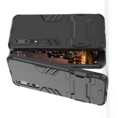 Защитный усиленный гибридный чехол противоударный с подставкой для Huawei P20 Pro Черный