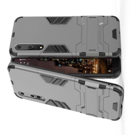 Защитный усиленный гибридный чехол противоударный с подставкой для Huawei P20 Pro Серый