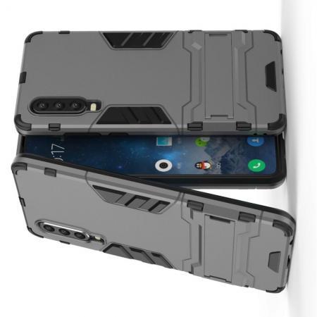 Защитный усиленный гибридный чехол противоударный с подставкой для Huawei P30 Серый