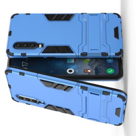 Защитный усиленный гибридный чехол противоударный с подставкой для Huawei P30 Синий