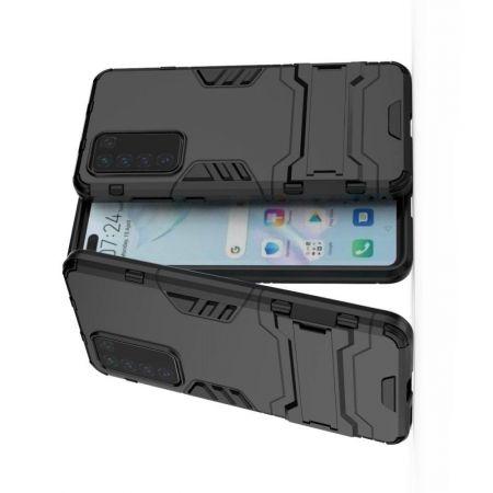 Защитный усиленный гибридный чехол противоударный с подставкой для Huawei P40 Черный