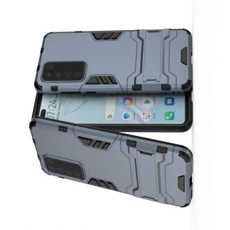 Защитный усиленный гибридный чехол противоударный с подставкой для Huawei P40 Синий