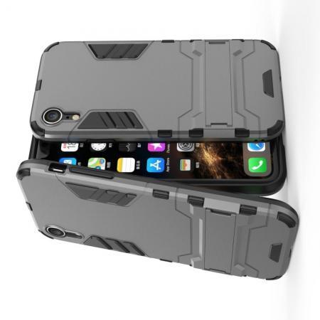 Защитный усиленный гибридный чехол противоударный с подставкой для iPhone XR Серый