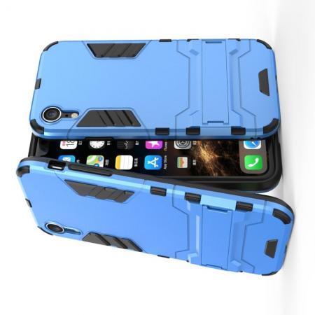 Защитный усиленный гибридный чехол противоударный с подставкой для iPhone XR Голубой