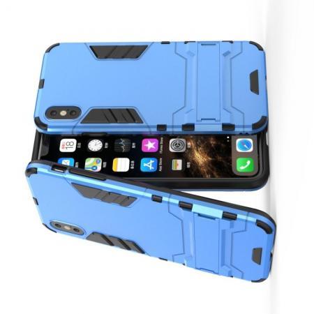 Защитный усиленный гибридный чехол противоударный с подставкой для iPhone XS Max Голубой