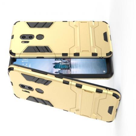 Защитный усиленный гибридный чехол противоударный с подставкой для LG G7 ThinQ Золотой