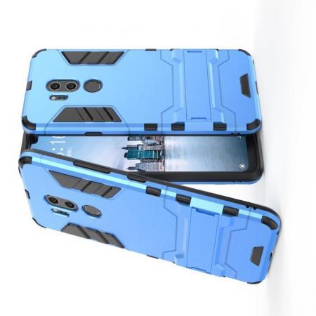 Защитный усиленный гибридный чехол противоударный с подставкой для LG G7 ThinQ Голубой