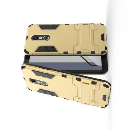 Защитный усиленный гибридный чехол противоударный с подставкой для LG Q Stylus+ Золотой