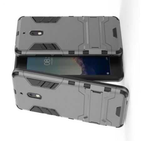 Защитный усиленный гибридный чехол противоударный с подставкой для Nokia 2.1 2018 Серый