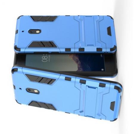 Защитный усиленный гибридный чехол противоударный с подставкой для Nokia 2.1 2018 Голубой