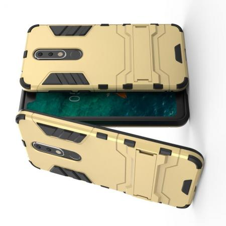 Защитный усиленный гибридный чехол противоударный с подставкой для Nokia 5.1 Plus Золотой