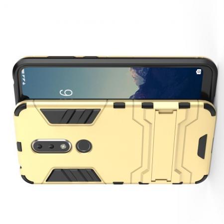 Защитный усиленный гибридный чехол противоударный с подставкой для Nokia 6.1 Plus Золотой