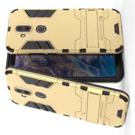 Защитный усиленный гибридный чехол противоударный с подставкой для Nokia 8.1 Золотой