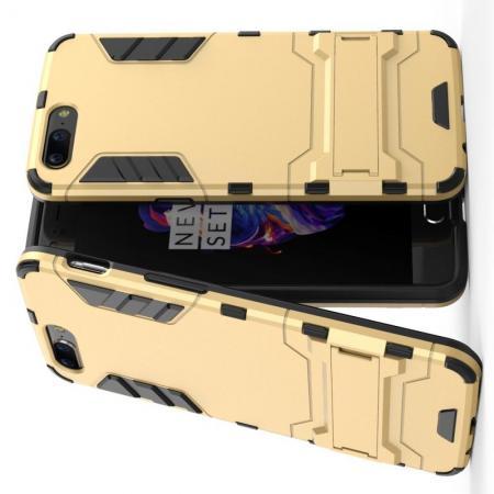 Защитный усиленный гибридный чехол противоударный с подставкой для oneplus 5 Золотой
