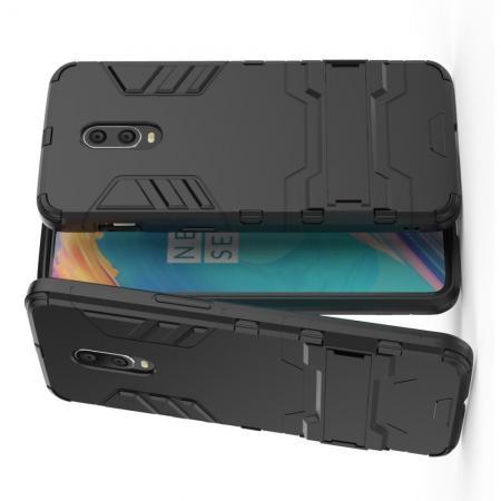 Защитный усиленный гибридный чехол противоударный с подставкой для OnePlus 7 Черный