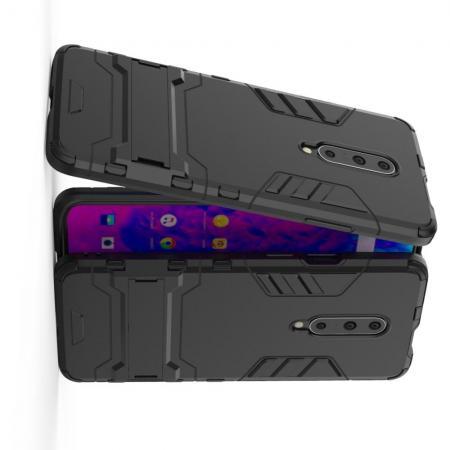 Защитный усиленный гибридный чехол противоударный с подставкой для OnePlus 7 Pro Черный