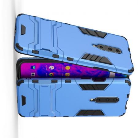 Защитный усиленный гибридный чехол противоударный с подставкой для OnePlus 7 Pro Синий
