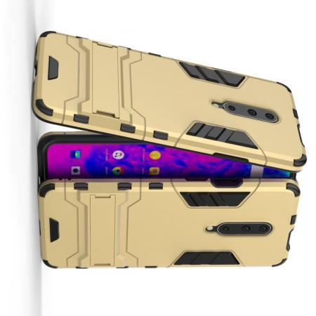 Защитный усиленный гибридный чехол противоударный с подставкой для OnePlus 7 Pro Золотой